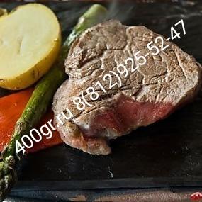 grillstone grillstones стоун гриль 400град вулканический камень для жарки мяса,рыбы,овощей,жар,лавовый,гриль,вулкан,лава,хорека,ресторан,гостиница,кафе,бар stonegrill horeca меню повар банкет фуршет кухня