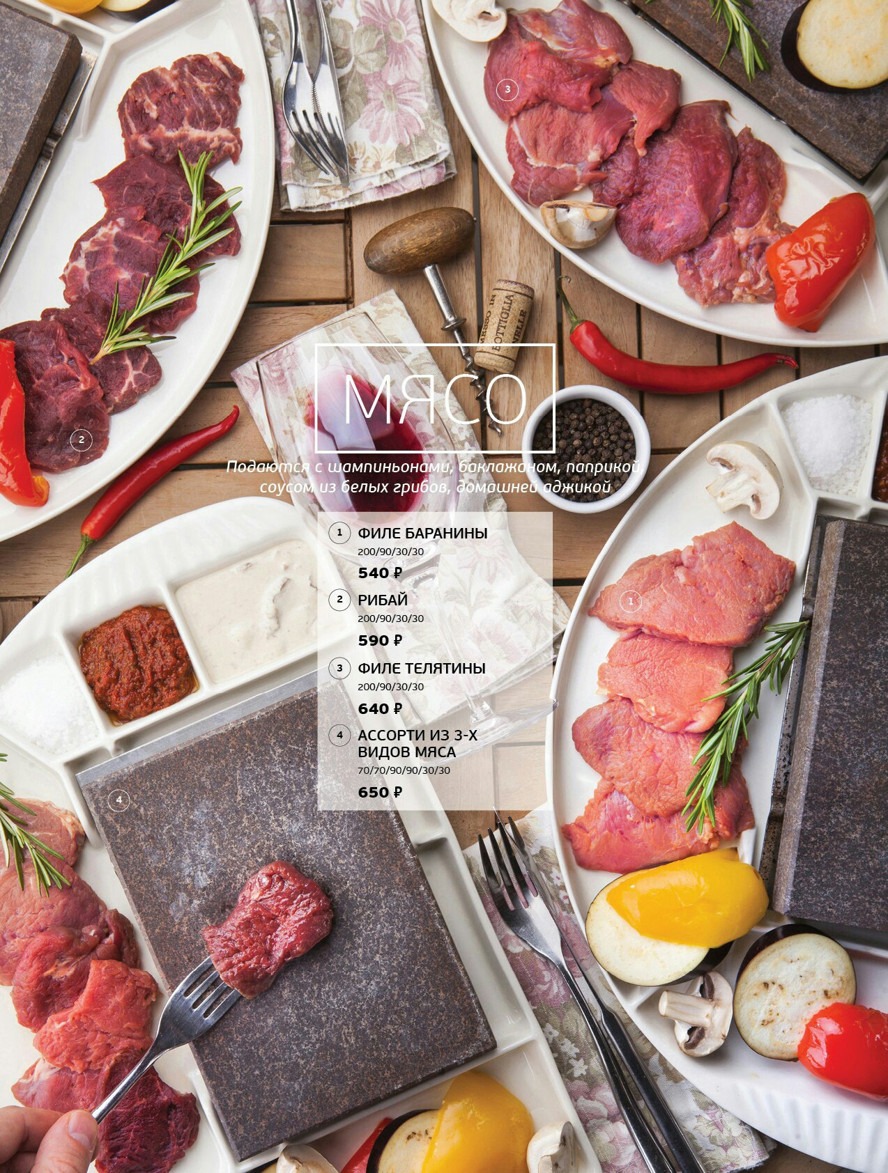 stone grill, gillstone, 400град, стоун гриль, мясо